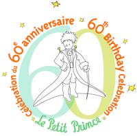 Logo60LPP.png